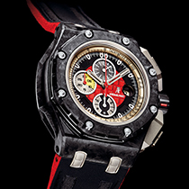 Audemars Piguet Grand Prix Replica
